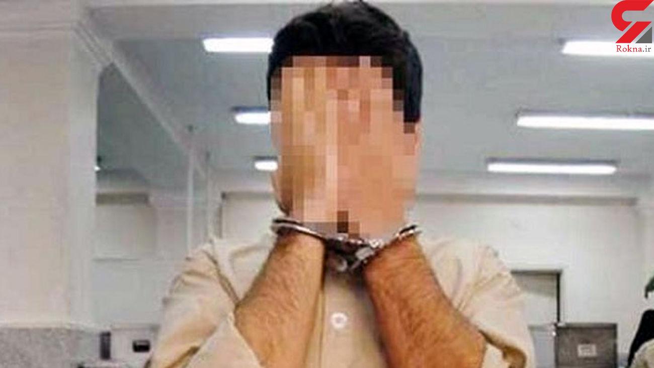 قتل زن کرجی به خاطر درخواست طلاق / فرار هنگام بریدن گوش های جسد