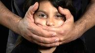 ماجرای قانونی کردن بی عفتی دختر بچه ها / چه کسی پیشنهادش را داد؟