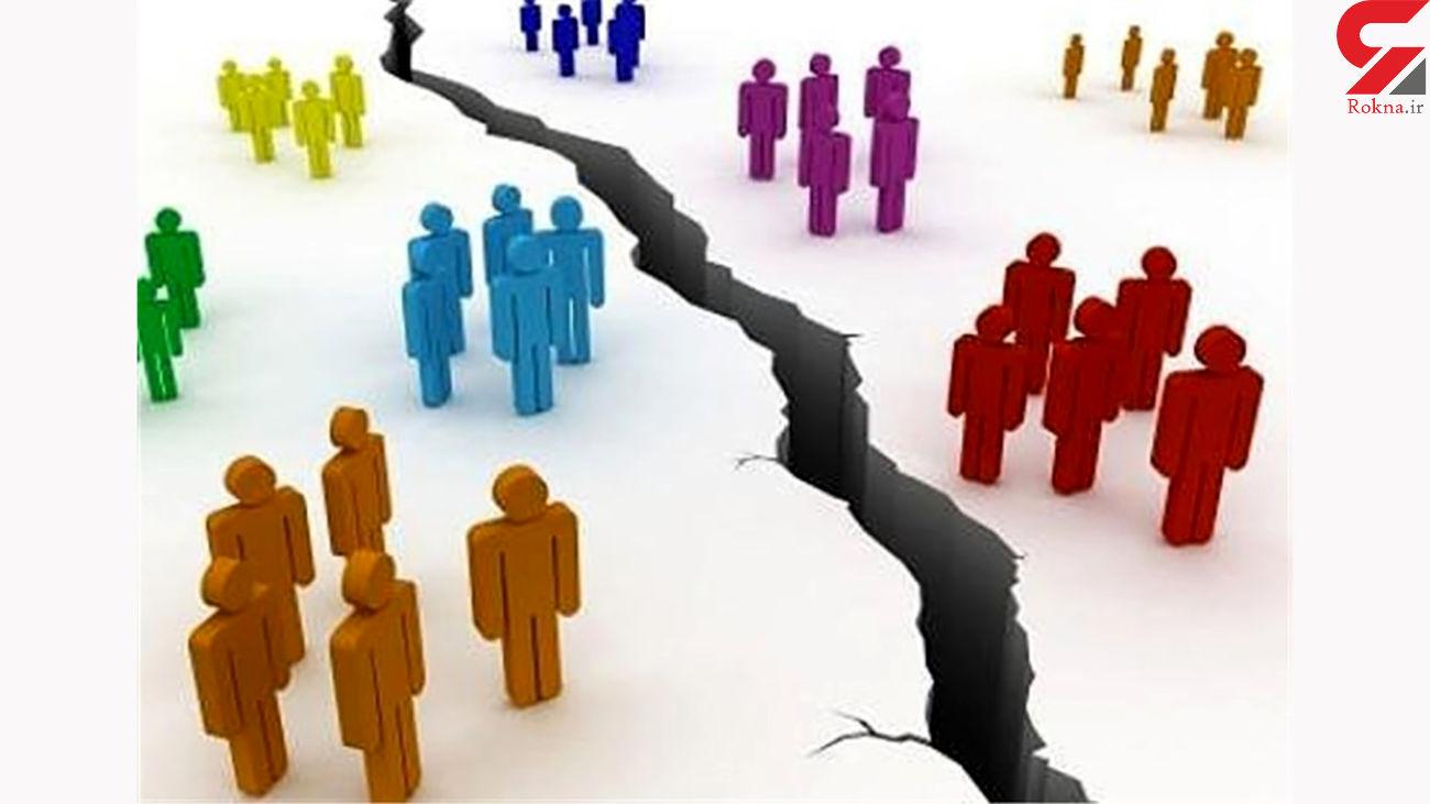 راه اندازی نخستین مرکز درمانی ویژه آسیب دیدگان اجتماعی