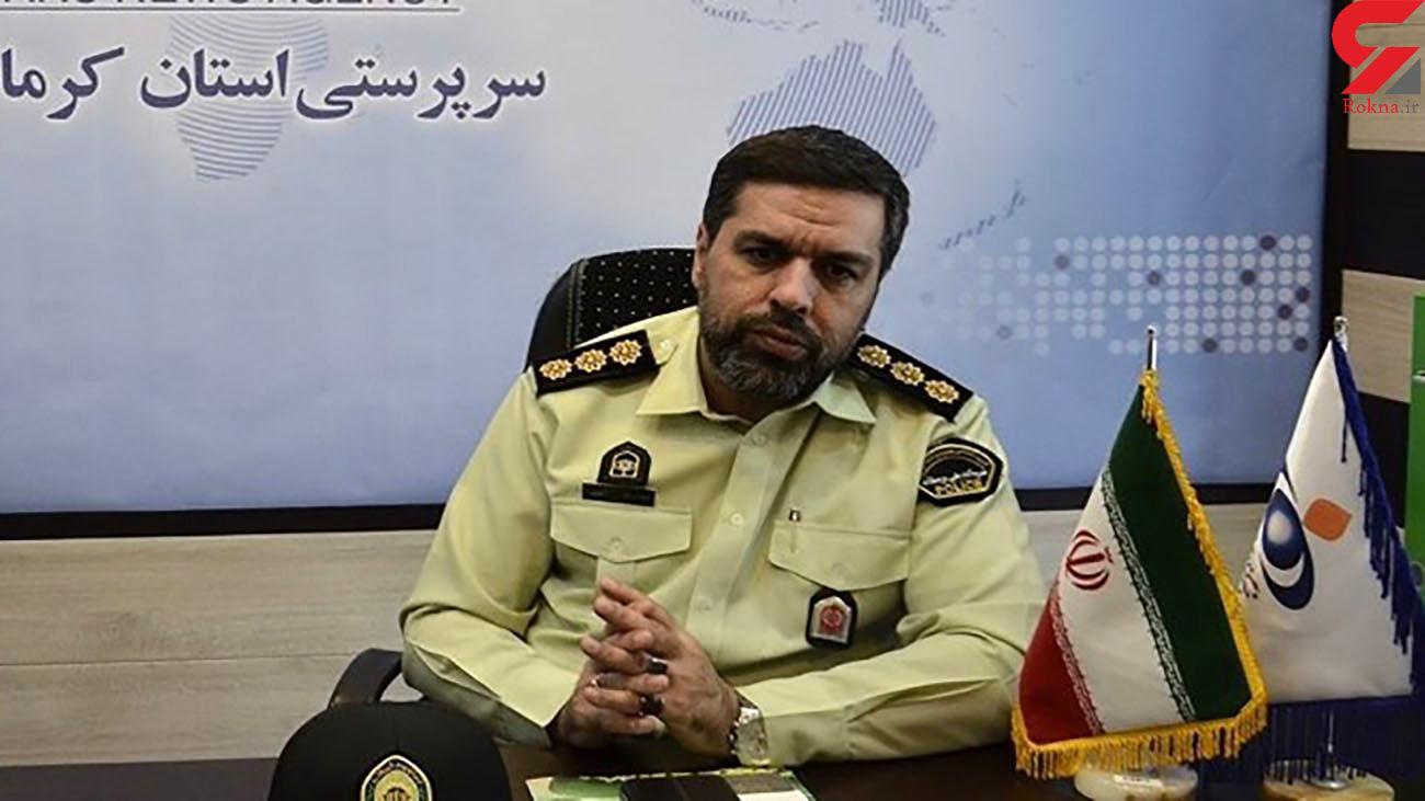 مرگ دلخراش 2 کودک حبس شده در ماشین / زوج کرمانشاهی برای خرید رفته بودند