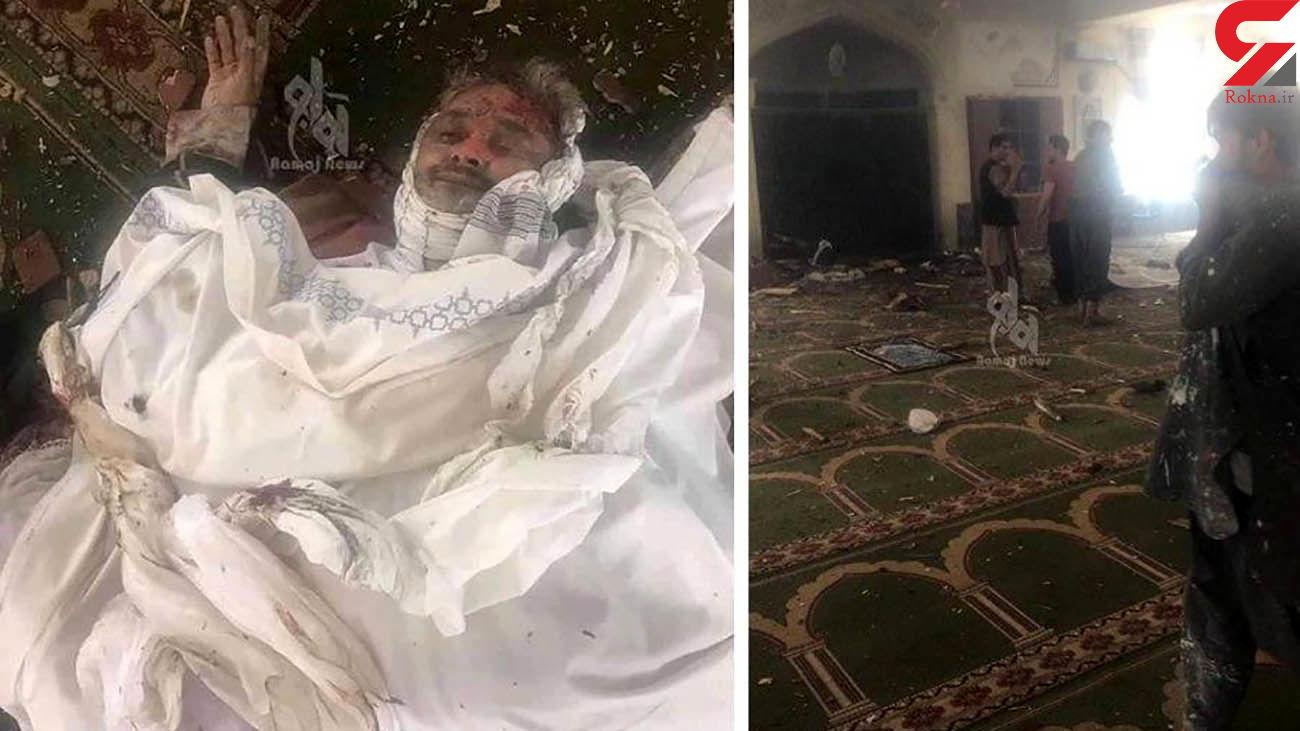 جان باختن 4 نفر از جمله امام جماعت مسجد در انفجار نماز جمعه در کابل + عکس