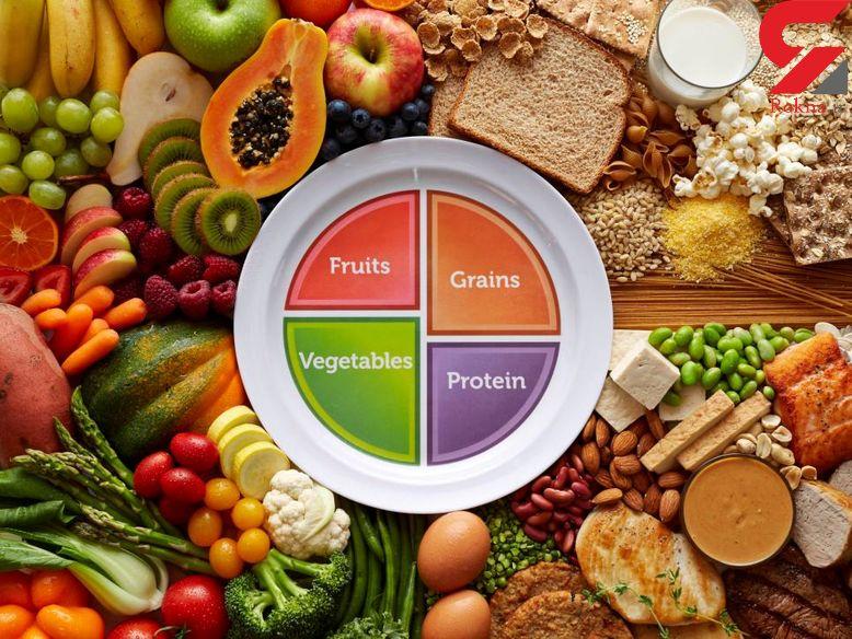 با هرم غذایی جدید زندگی سالم را تجربه کنید