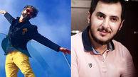 امیر حسین پسر وزیر کار با رقص یک جوان چقدر معروف شد + تصویر