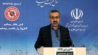 اجرای قرنطینه سطح سه در ایران
