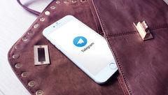 حذف اکانت تلگرام + آموزش