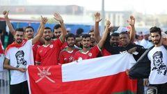 بلیت های رایگان برای عمانی ها در مقابل ایران