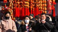 درخواست های زیاد طلاق زن و شوهرها در چین در پی اتمام قرنطینه