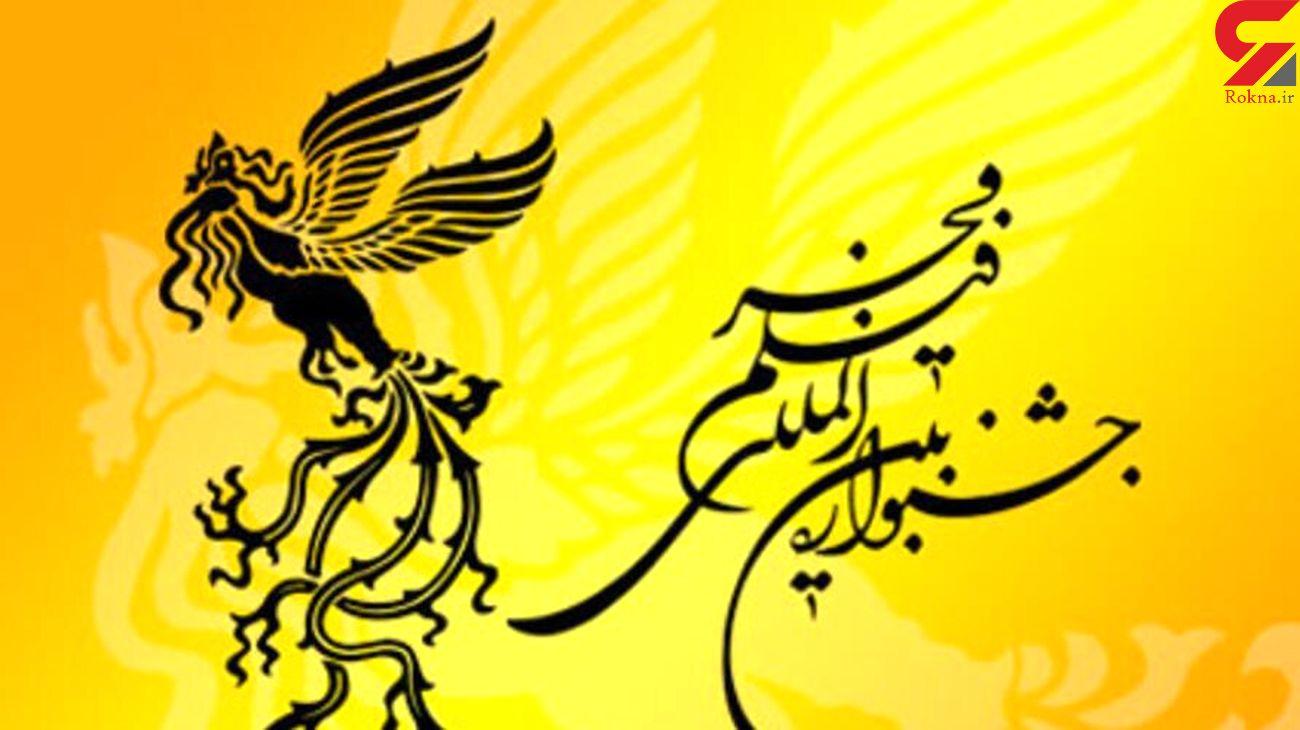 تکلیف جشنواره فیلم فجر در آبان ماه مشخص میشود