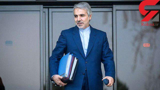 """""""بودجه 98"""" پنجشنبه تقدیم مجلس میشود"""