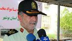 کشف 8 تن و 317 کیلوگرم مواد مخدر در استان بوشهر