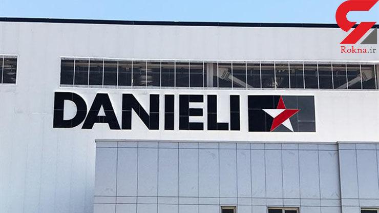 شرکت دانیلی ایتالیا قرارداد 1.5 میلیارد یورویی با ایران را متوقف کرد