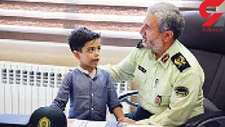 جزئیات ربودن پسر بچه همدانی به خاطر 114 سکه طلا + عکس