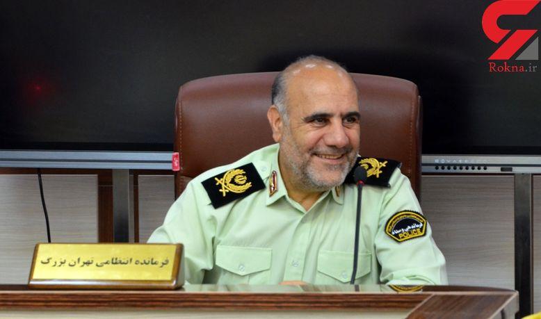 سردار رحیمی: ارتقای امنیت پایتخت و ایجاد فضایی مناسب برای رونق اقتصادی
