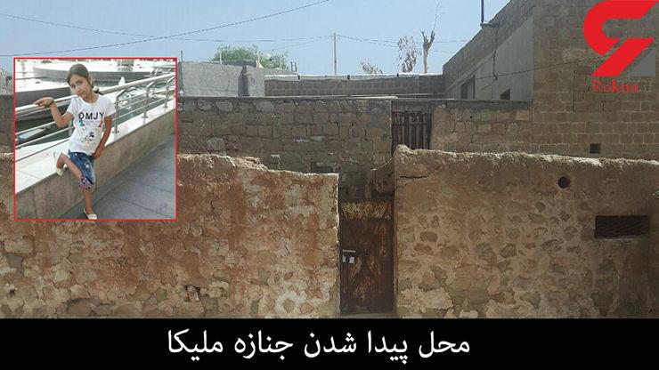 قاتل ملیکای 8 ساله خوزستانی آزاد شد! + عکس
