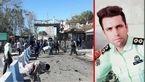 عکس افسر پلیس که در حادثه تروریستی چابهار شهید شد