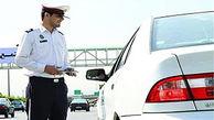 جریمه سنگین برای ترددهای غیرضروری
