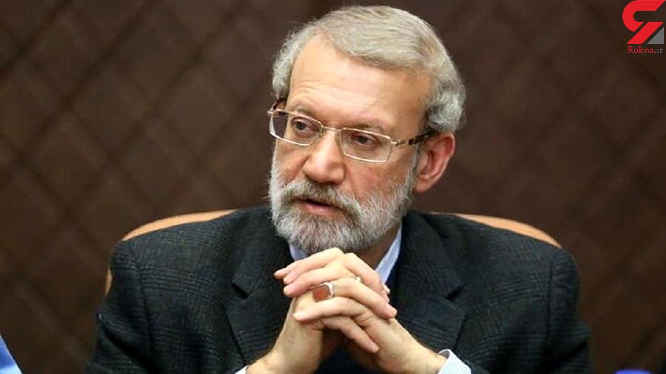 در خواست دولت از علی لاریجانی