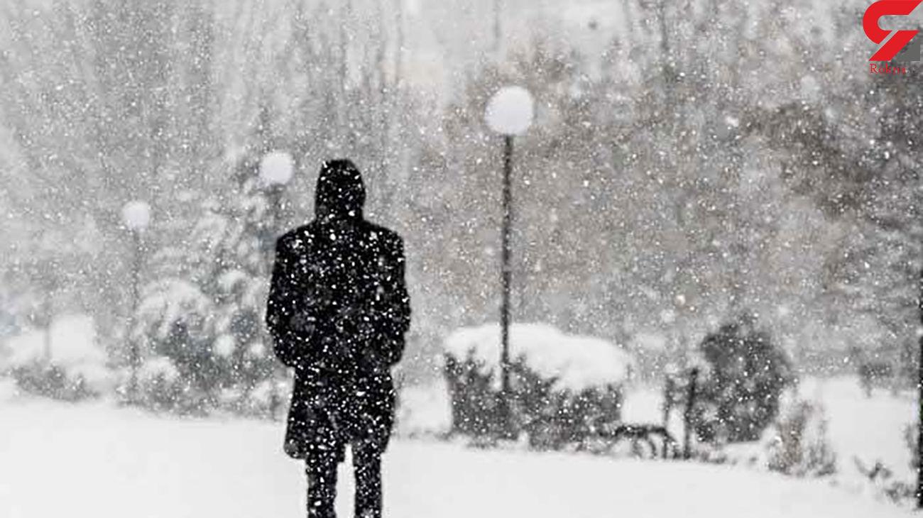 پیش بینی هوای کشور از امروز تا 12 بهمن / سرما ایران را فرا گرفت
