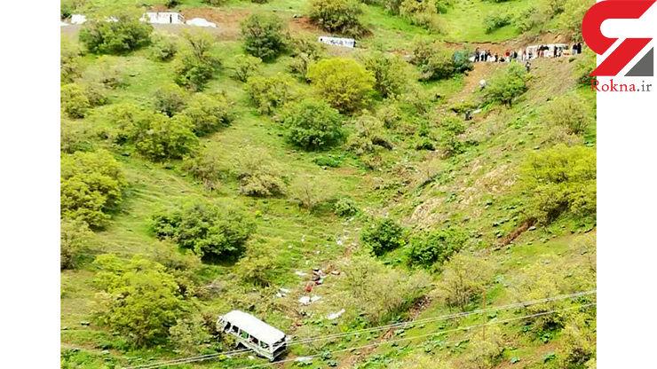 فوری / سقوط مرگبار مینی بوس پر از مسافر  به دره ای در کردستان+ اسامی کشته و مصدومان