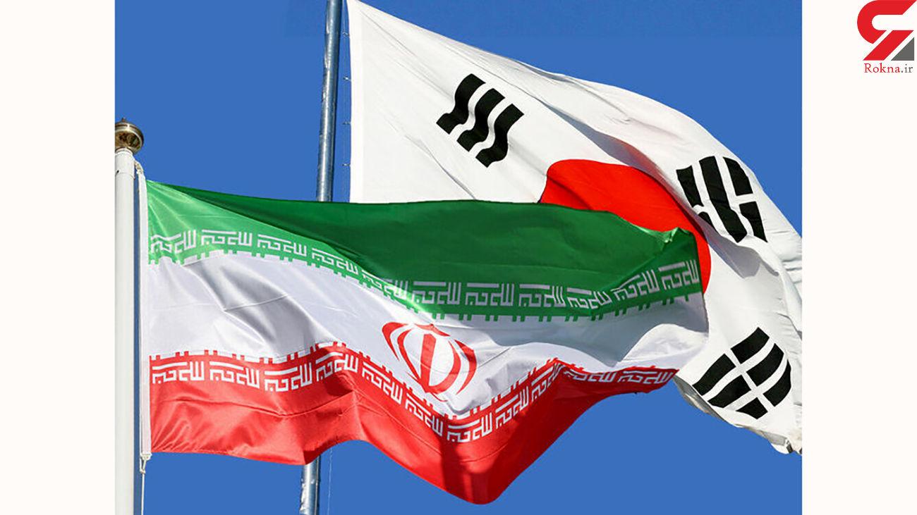 اعلام آمادگی شرکت های بزرگ کره جنوبی برای تجارت با ایران