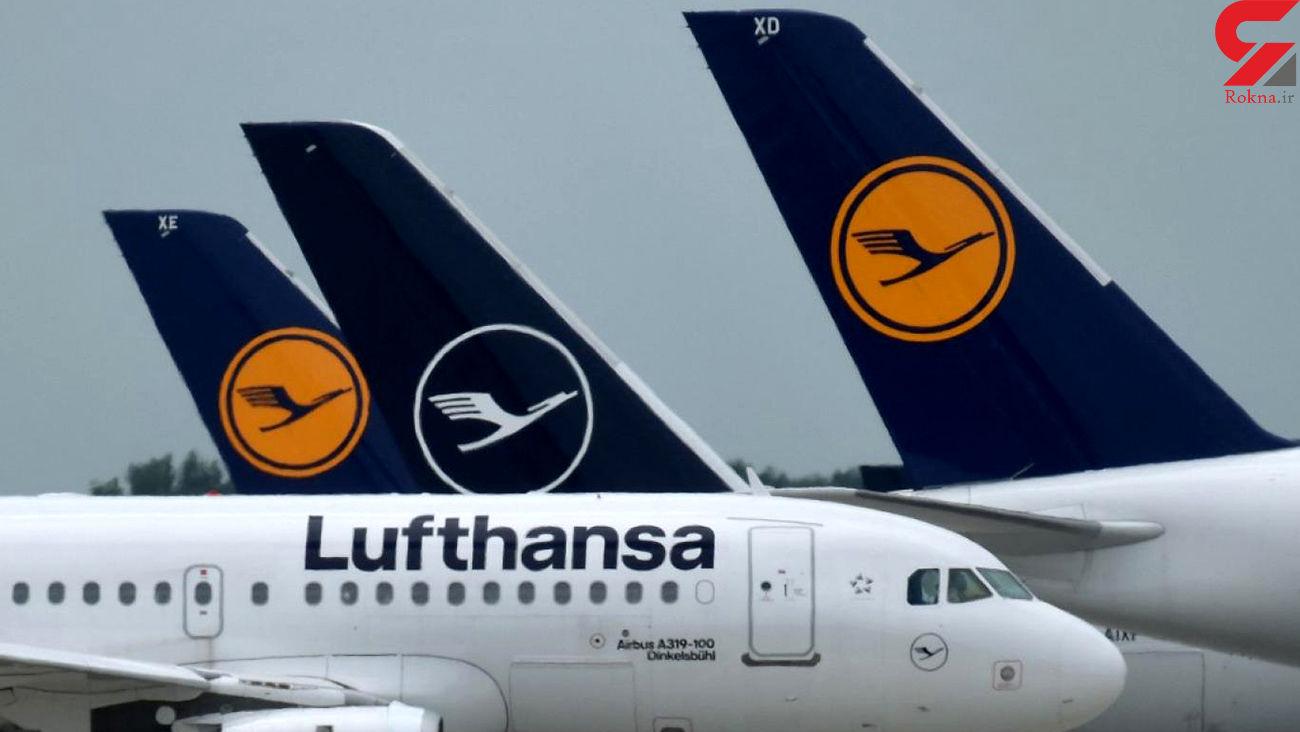 زمان از سرگیری پروازهای لوفتهانزا به ایران اعلام شد