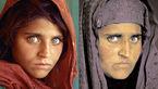 سرنوشت مونالیزای افغان فیلم می شود+عکس