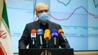 وزیر بهداشت:  باخت به کرونا آبرویزی برای جمهوری اسلامی است نه وزارت بهداشت / آغاز تزریق واکسن وارداتی کرونا پیش از 22 بهمن