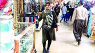 پروانه مادری که اشک تهرانی ها را در آورد + عکس