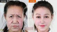 این دختر 15 ساله یک پیرزن 90 ساله نیست + عکس