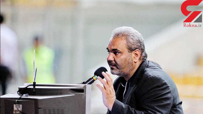 گزارشگر بازی پرسپولیس و الجزیره مشخص شد +عکس