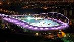 افتتاح اولین استادیوم سرپوشیده ایران+ عکس