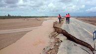 هشدار وقوع سیلاب در برخی استان ها