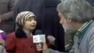 گریه های سوزناک مادر این دختر شیرین زبان دل ایران را به درد آورد+ فیلم دردناک از زهرا