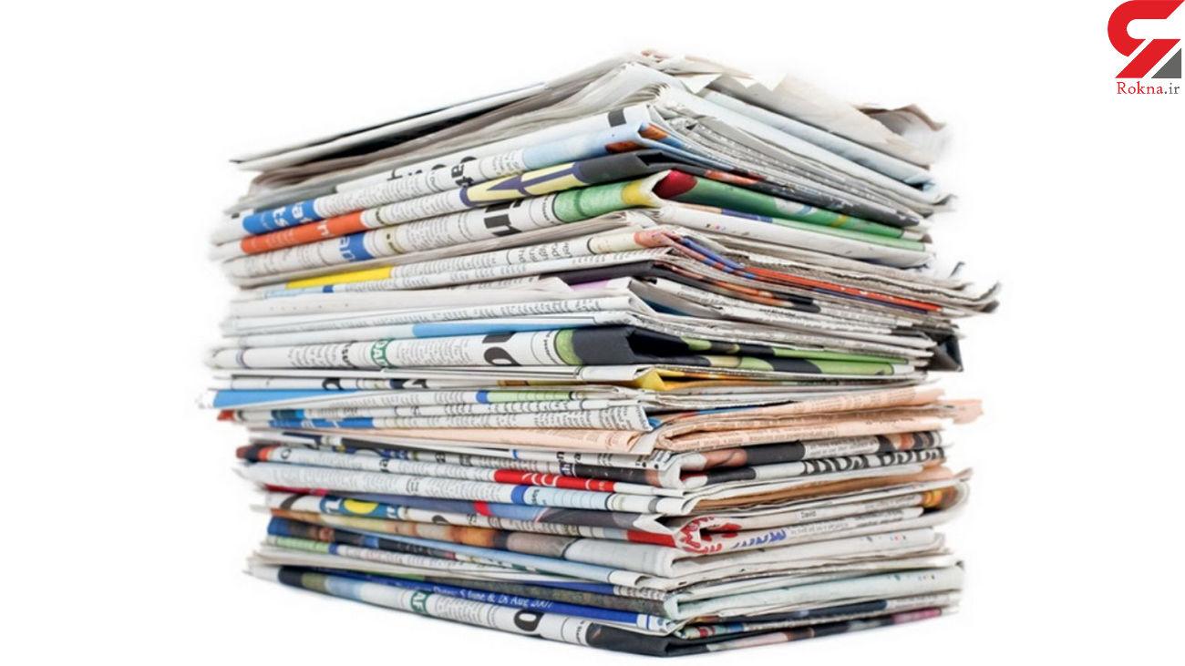 عناوین روزنامه های امروز یکشنبه 12 مرداد / کار بانک ها سودخوری از تورم شده است!