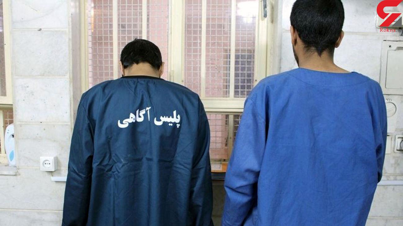 2 خریدار وسایل سرقتی دستگیری شدند / دزدان فراری هستند
