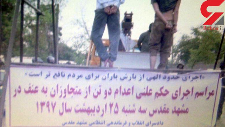 فوری / 2 راننده از خدا بی خبر  صبح امروز در مشهد اعدام شدند / در ملاعام اجرا شد + عکس