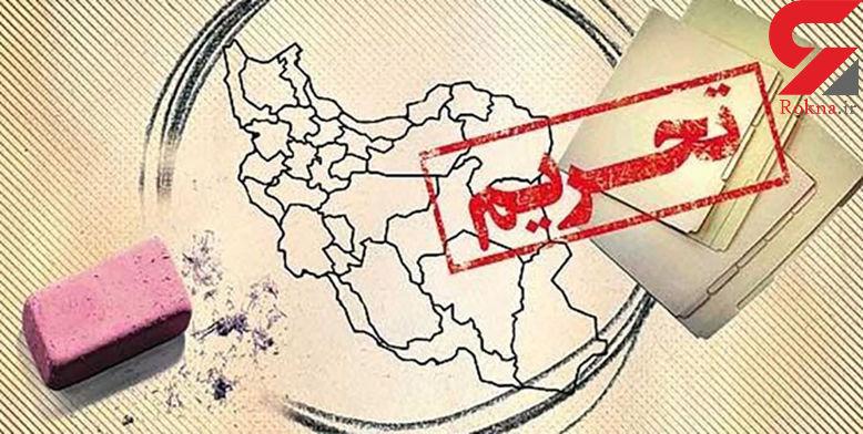 بازداشت بهنام کریمی ایرانی مقیم کانادا در نیویورک + جزییات