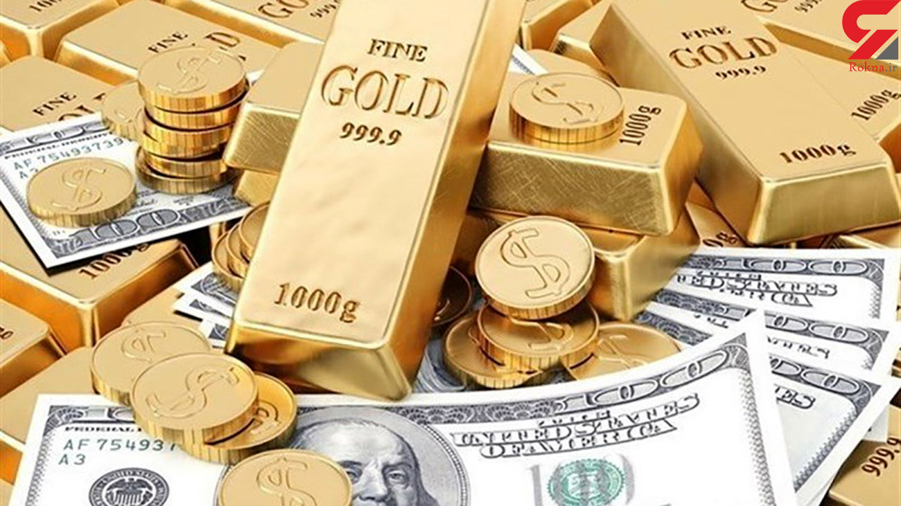 قیمت دلار ، سکه و طلای 18 عیار امروز سه شنبه 21 مرداد