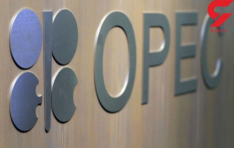 قطر یک ماه دیگر از اوپک خارج میشود