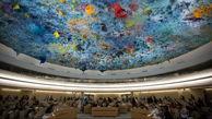 انتقاد گزارشگر سازمان ملل از تحریمهای آمریکا علیه ایران، ونزوئلا و کوبا