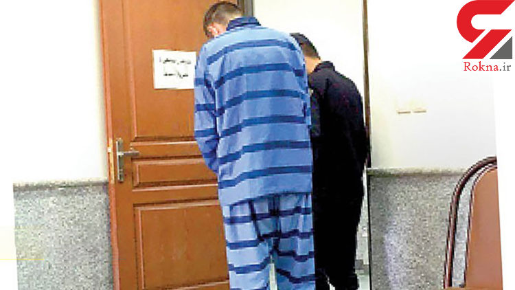 20 سال زندان برای زن تهرانی بخاطر ازدواج اشتباهی! / شوهرش اعدام شد