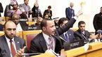 اخراج هیئت پارلمانی اسرائیل از اجلاس بین المجالس