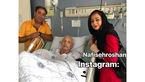 عیادت «نفیسه روشن» از کمال الملک سینمای ایران +عکس