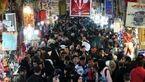 برنامه ویژه سازمان حمایت برای برخورد با گرانفروشان در ایام نوروز