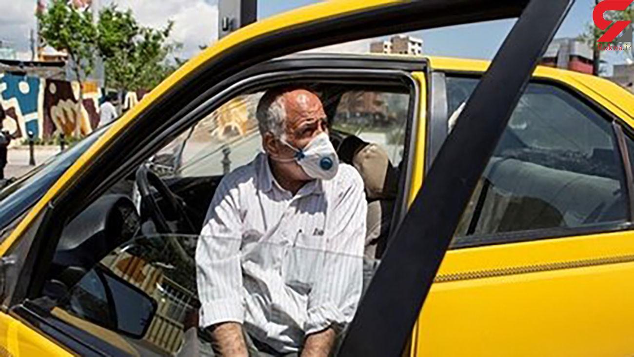 توزیع ماسک رایگان بین تاکسیرانان پایتخت/تخفیف انجام تست کرونا برای رانندگان