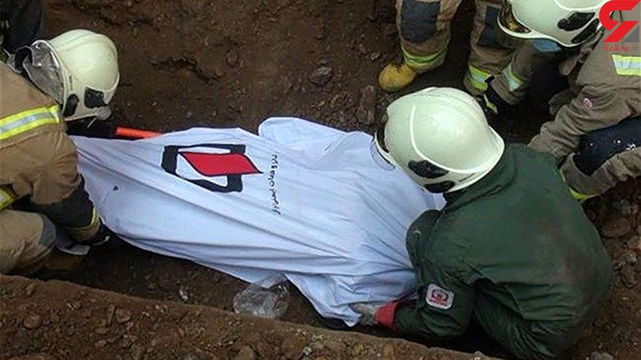 سقوط مرد 35 ساله را در اصفهان به کام مرگ کشاند