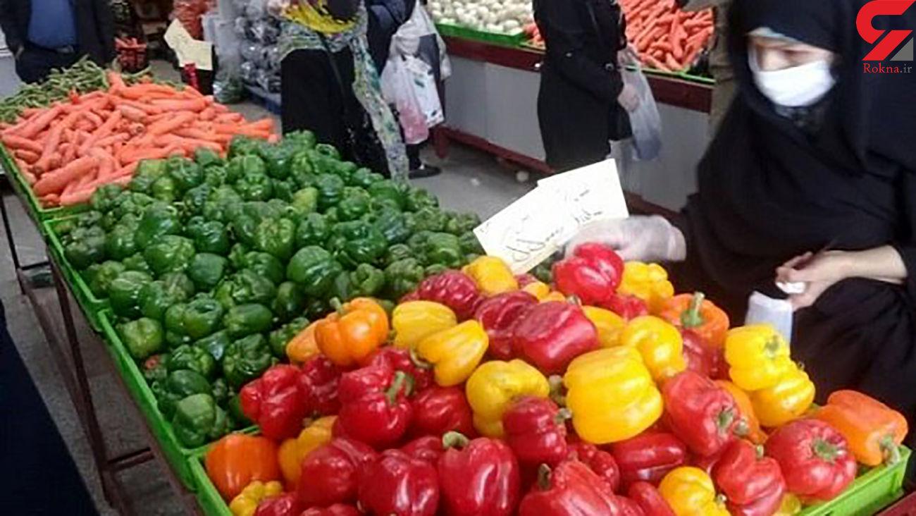 قیمت میوه و قیمت سبزی در بازار امروز دوشنبه 21 مهر ماه 99