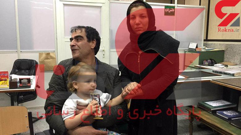 فیلم اولین لحظه دیدار باران با پدر و مادرش در پلیس آگاهی تهران +تصاویر