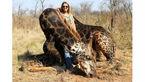 سلفی کثیف خانم شکارچی با جسد حیوان نادر+ عکس