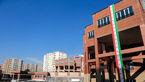 جریمه 7 میلیونی متقاضیان مسکن مهر